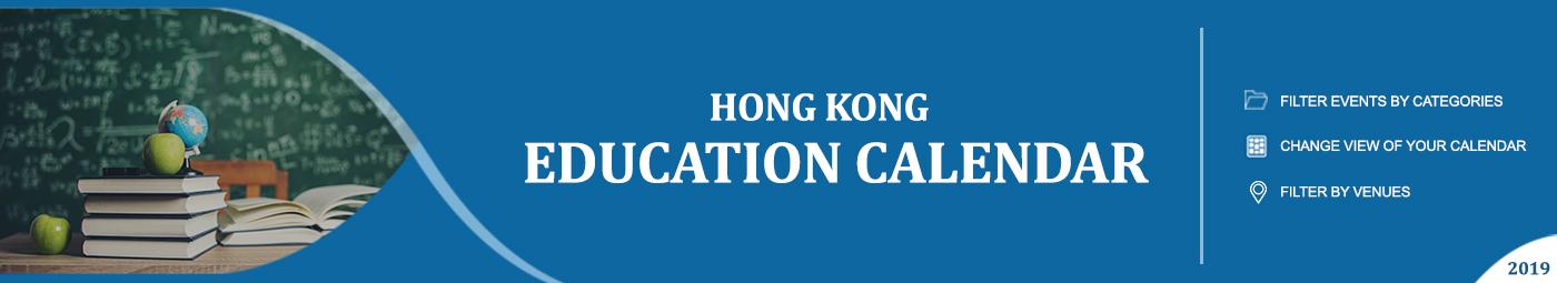 Hong Kong Education Calendar Banner