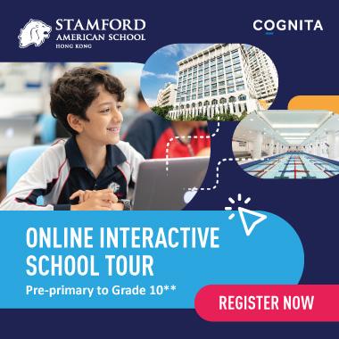 Stamford American School